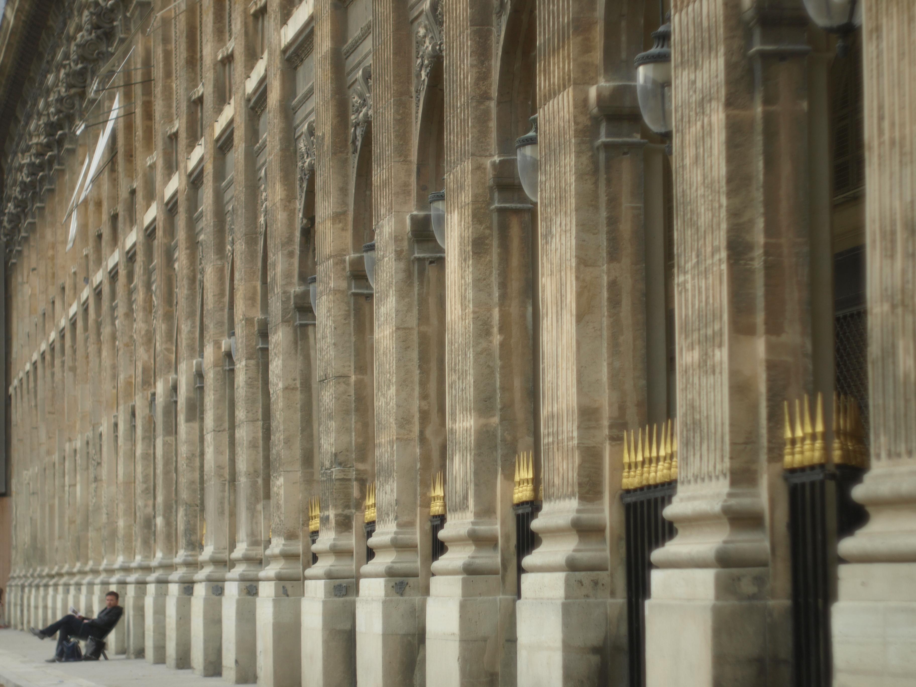 Париж, Дворец кардинала