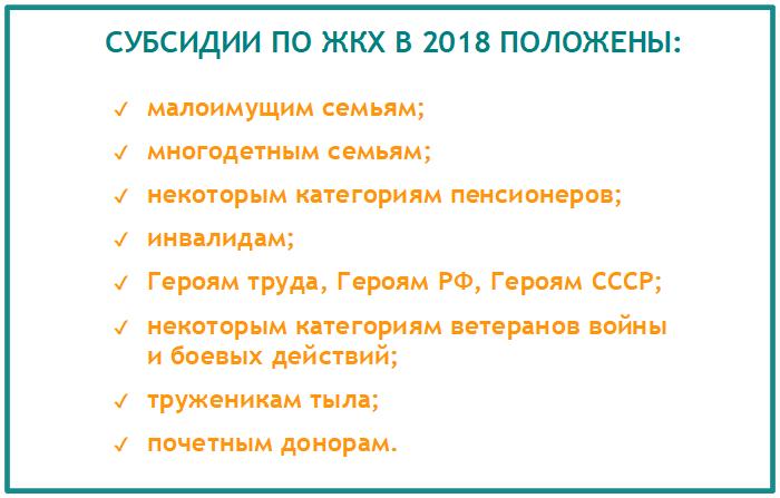 2018-02-20_16-19-33