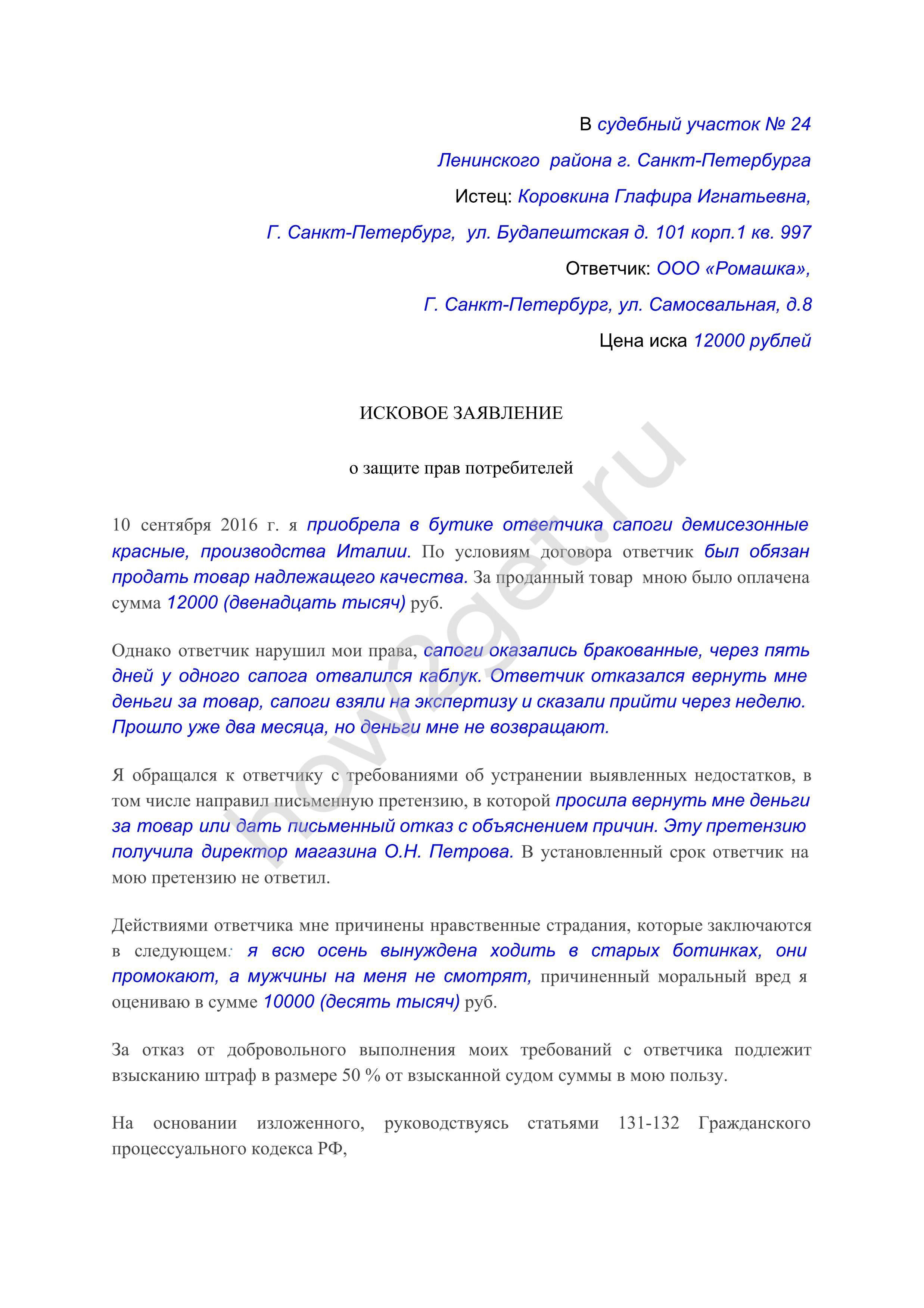 Продуктовый пакет для пенсионеров где получить в санкт петербурге красносельского района