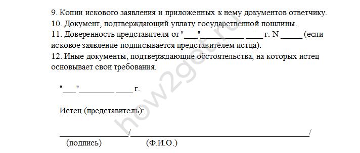 2017-06-30_17-47-58