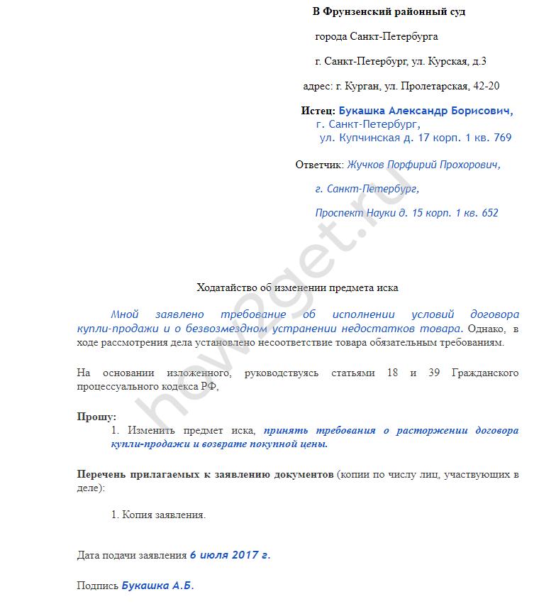 2017-07-06_17-52-43