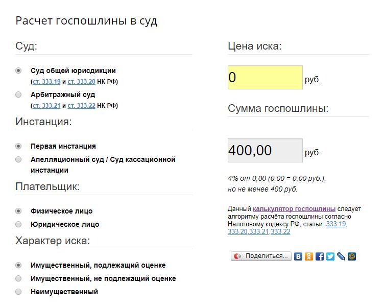 2017-07-11_17-01-56