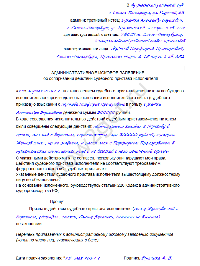 2017-07-21_14-31-17