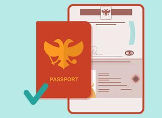 Образец анкеты на загранпаспорт старого образца 2017