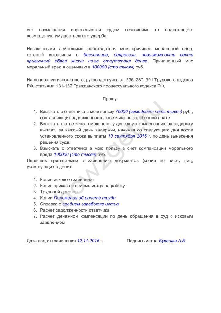 isk-07-21-2