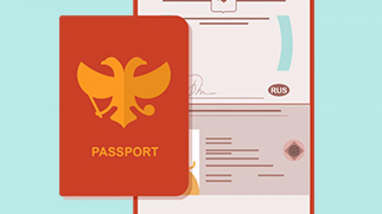 подать заявку на загранпаспорт онлайн госуслуги