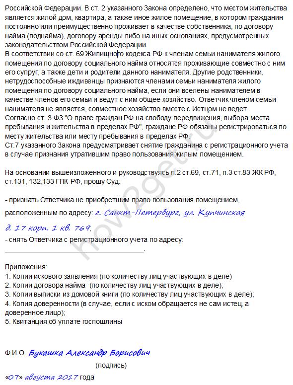 2017-08-07_16-05-07