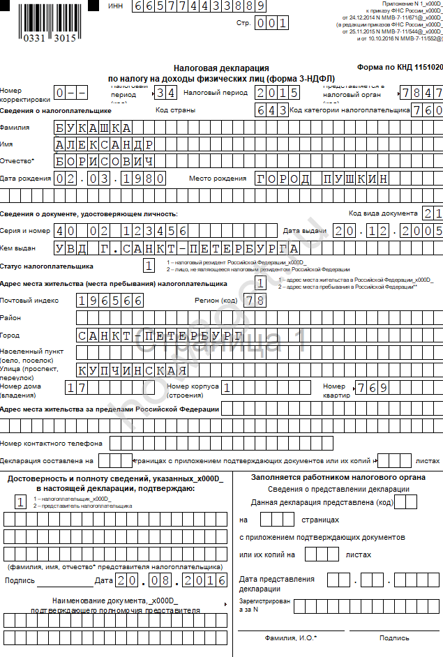 2017-08-23_10-26-01