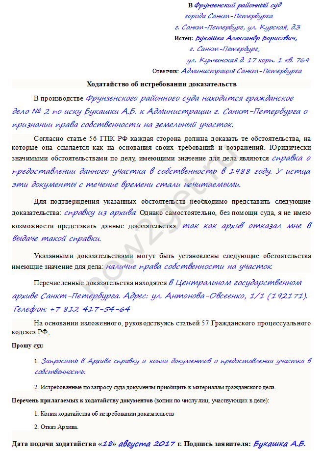Самые лучшие адвокаты в москве