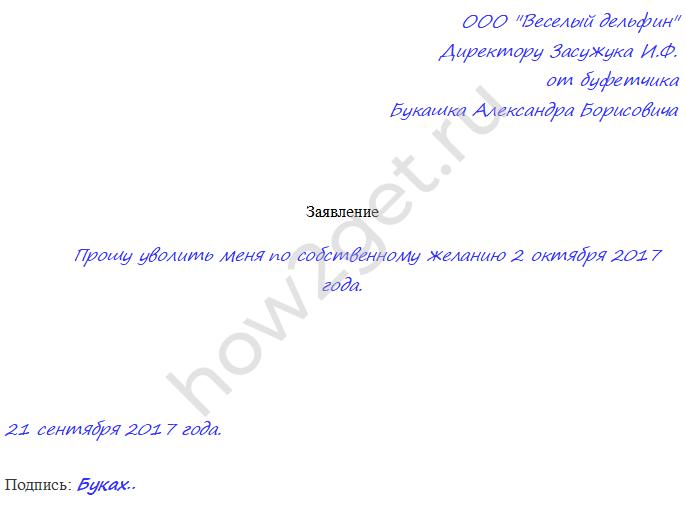 u114927-20170926121635