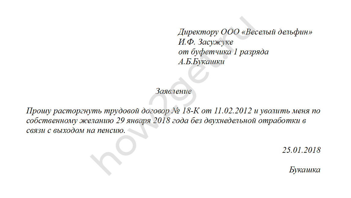 2018-01-19_14-06-55