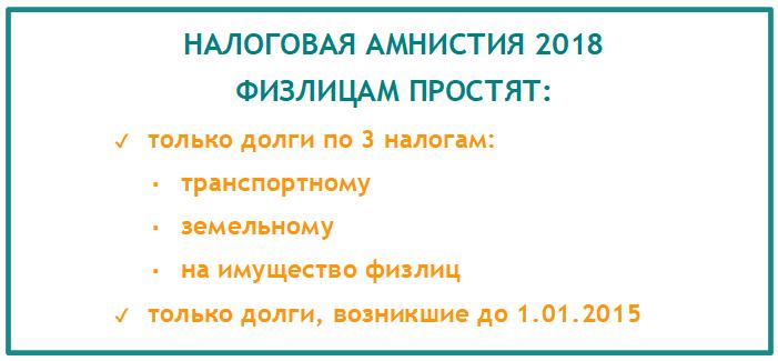 2018-02-20_16-36-17