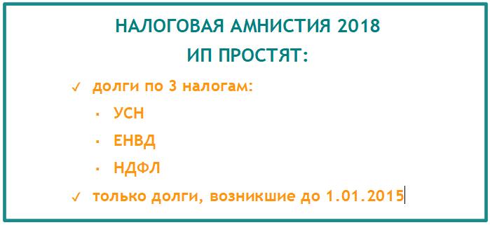 2018-02-20_16-36-45