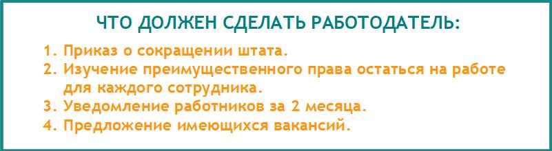 2018-02-21_14-33-37
