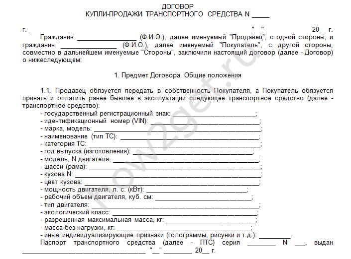 Испытательный срок на должность контрактного управляющего