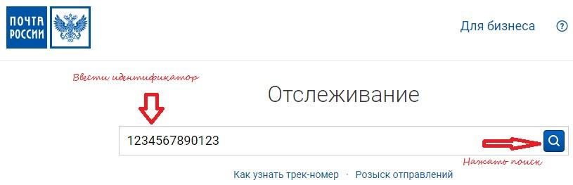 kvitantsiya-pochta2