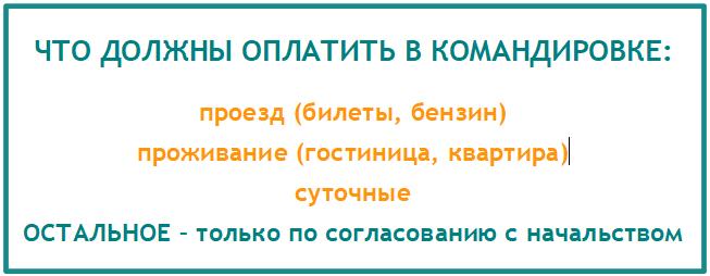 2018-02-16_17-31-56