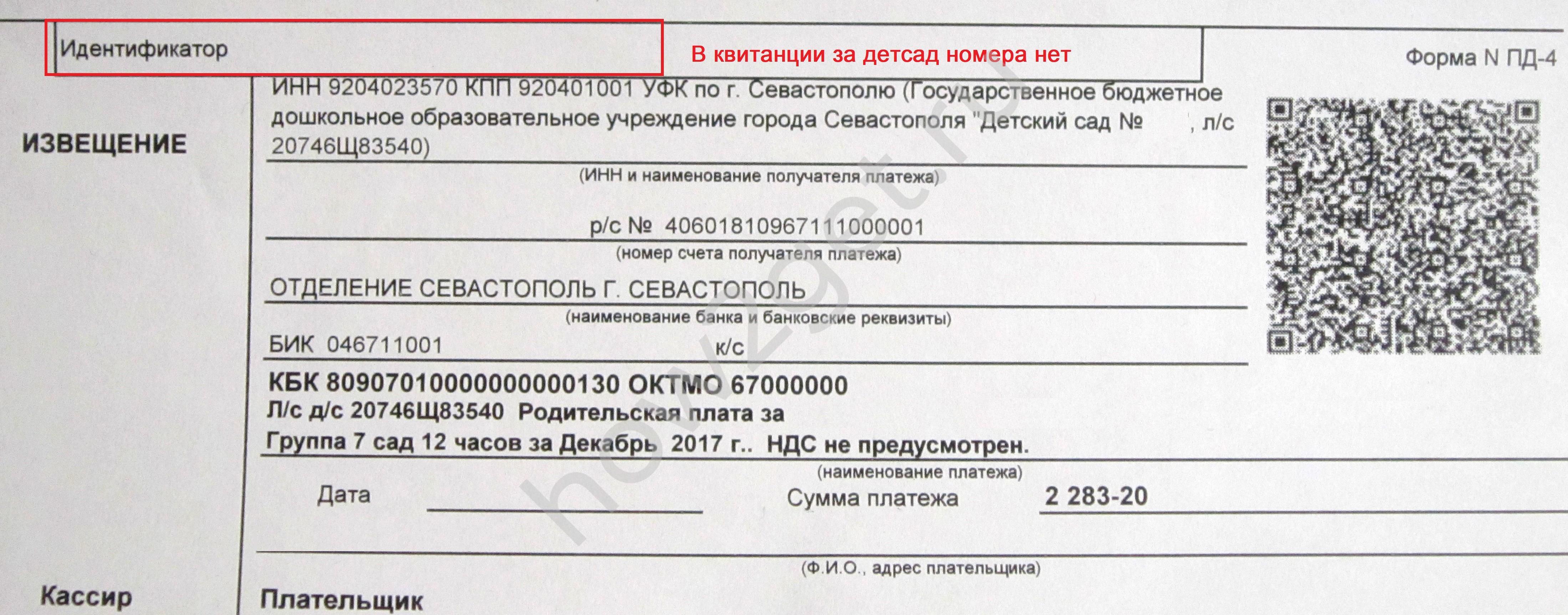 img-7834