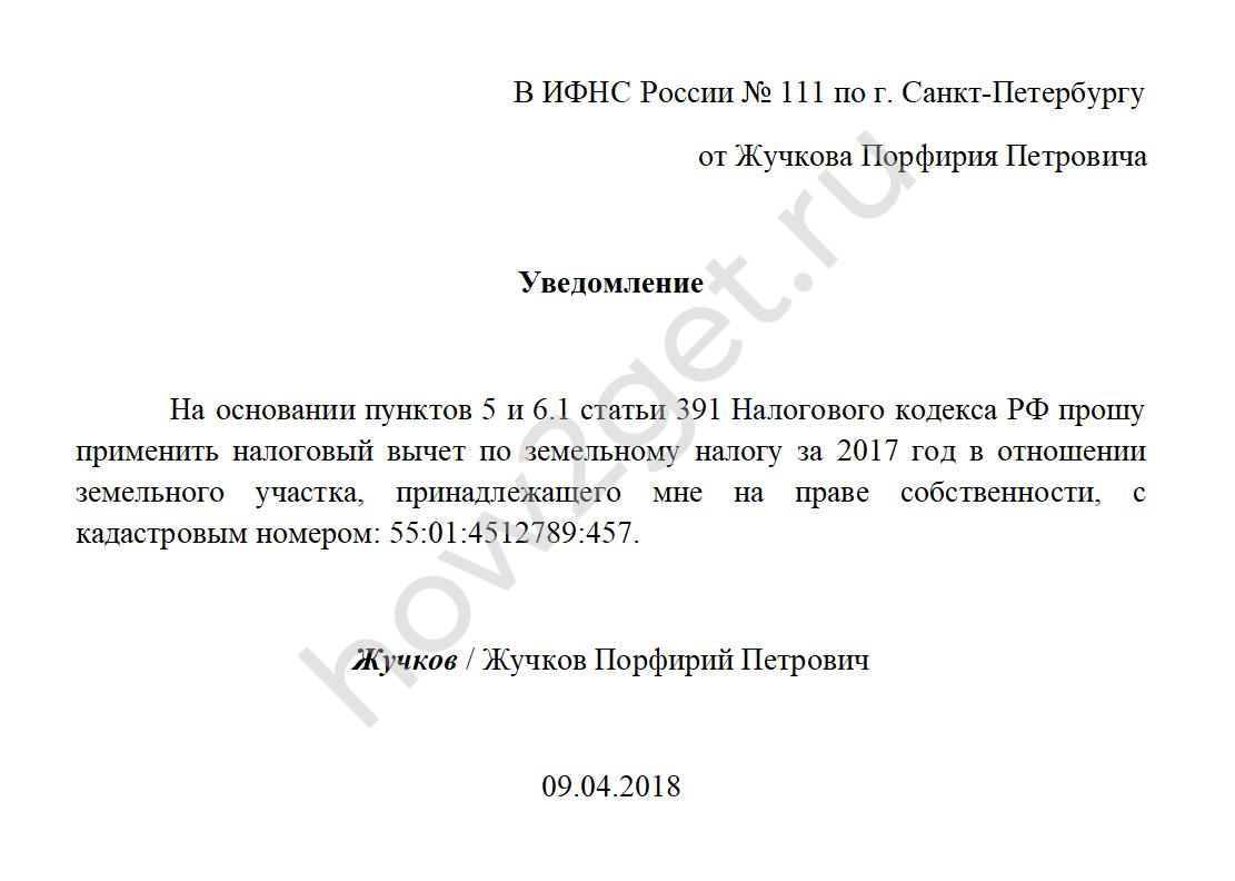 Амнистия кредитных долгов в 2019