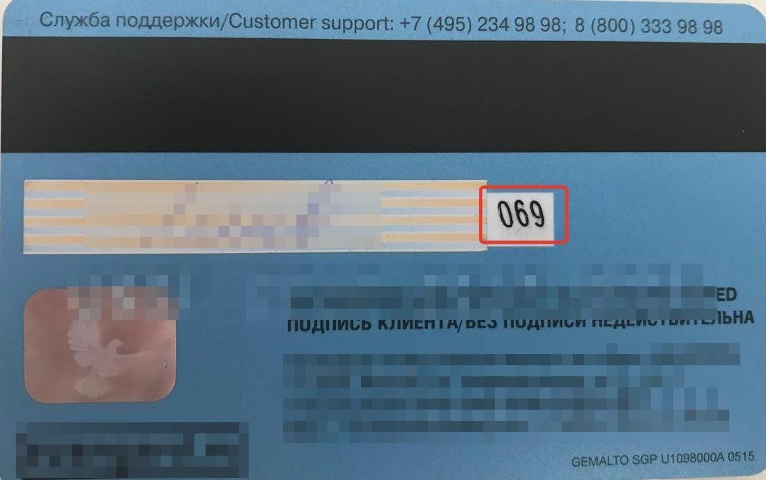 10688