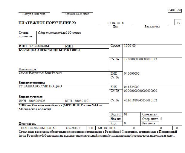 10994-13