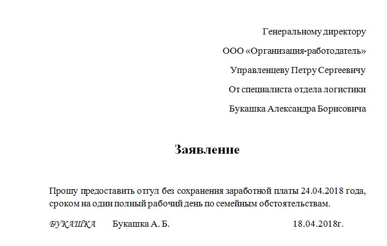 9515-1
