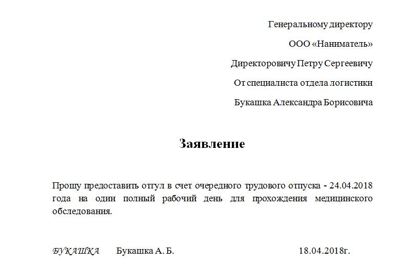 9515-2