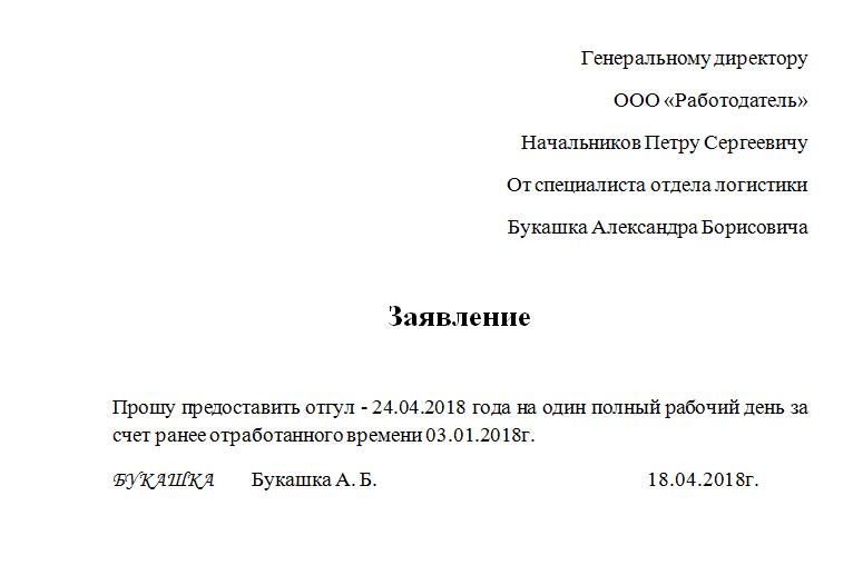 9515-3