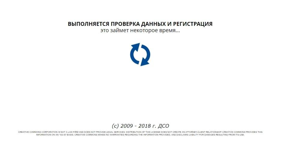 11896-3