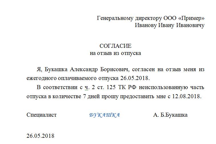 12013-2