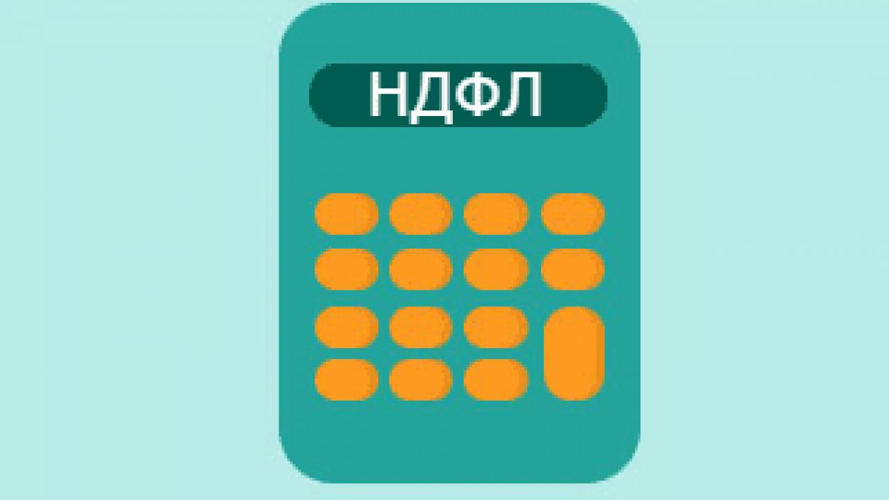 Калькулятор зарплаты онлайн с налогами