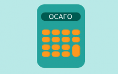 calculyator_osago
