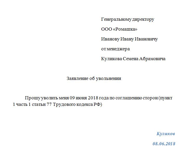 12025-2