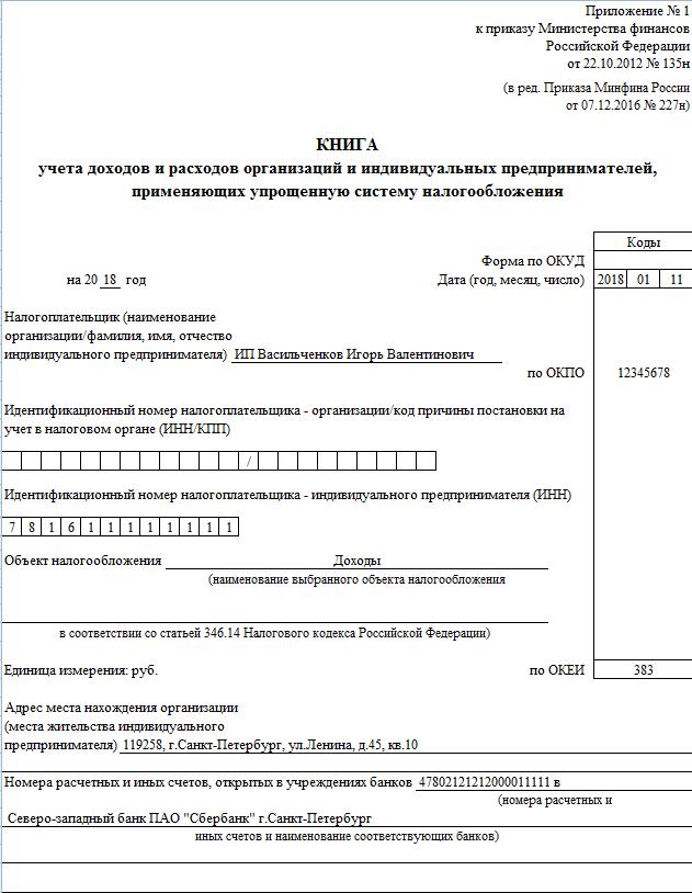 12881-1