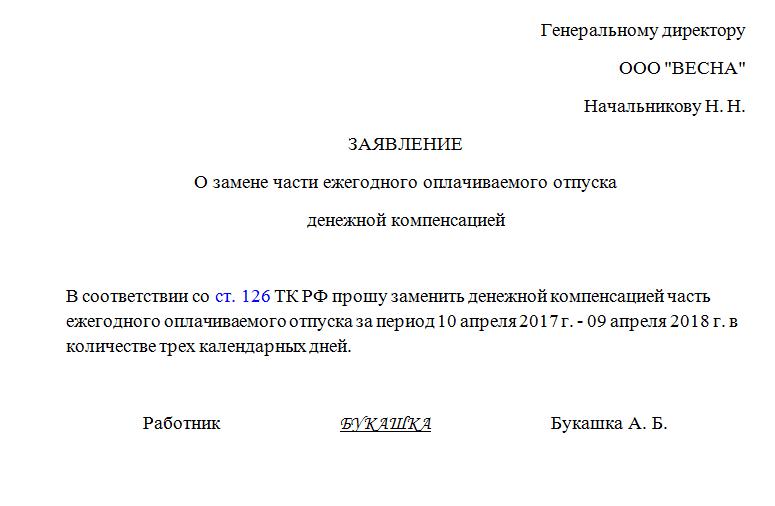 13943-2