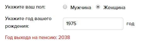14173-2
