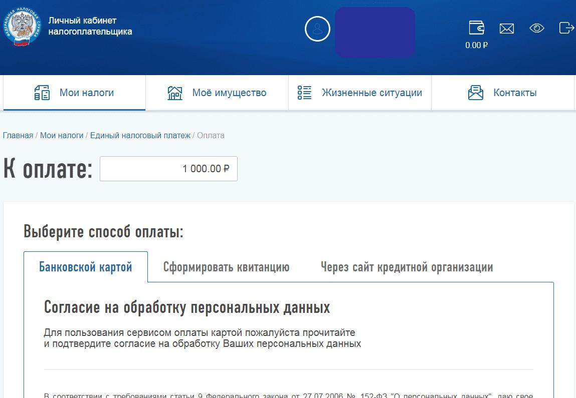 Документы необходимые для прекращения права оперативного управления