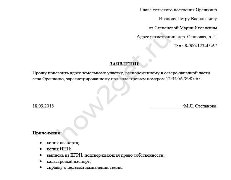 Временная регистрация в уфмс по рвп в г москве