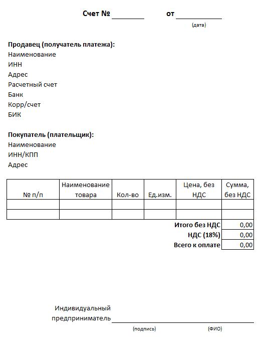 10554-1
