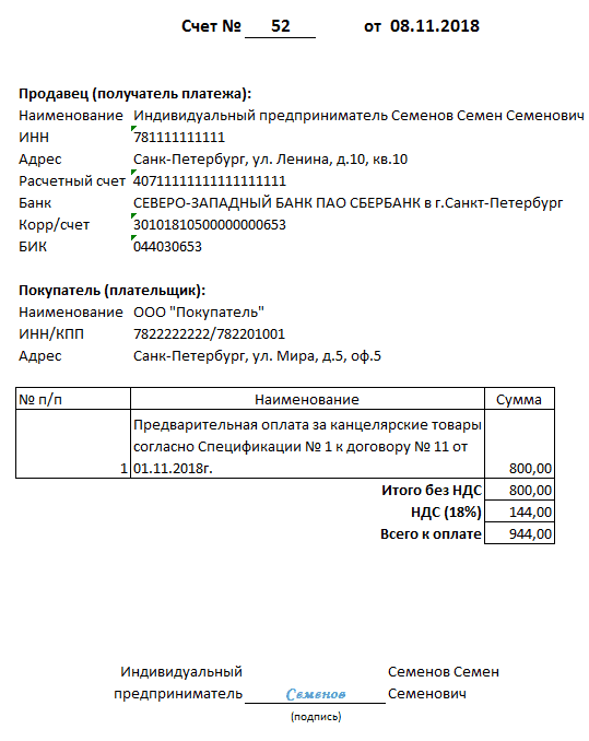 10554-3