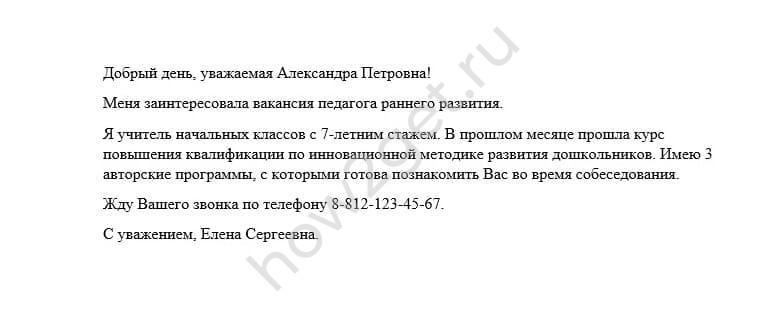 Письмо президенту рф адрес