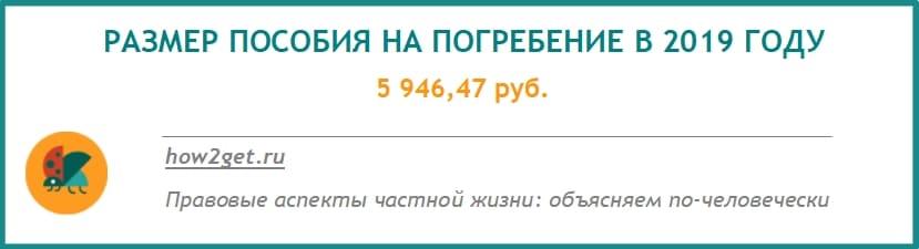 17105-1-2