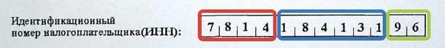 16245