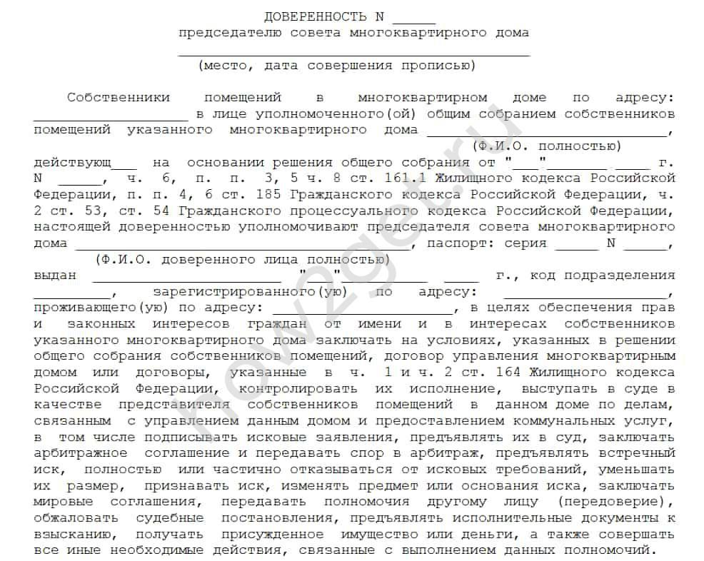 Мировые судьи ленинского района красноярска официальный сайт